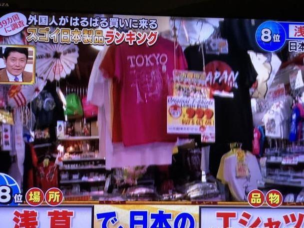 意想不到!最受国际游客喜爱的日本购物城市和商品排名 旅游资讯 第11张