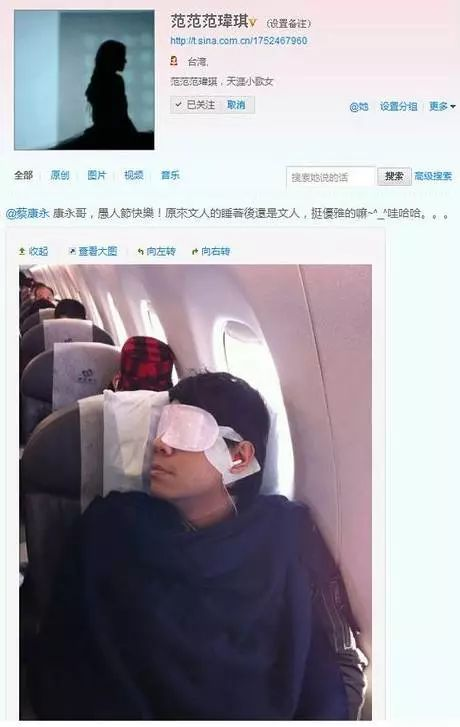长途飞行必备物件大盘点 让你在飞机里睡个好觉 旅游资讯 第10张