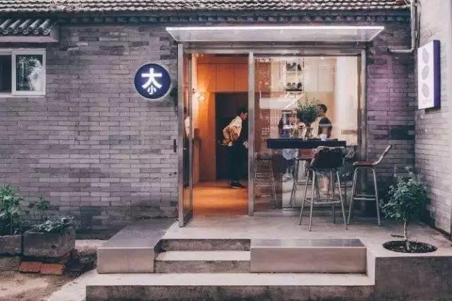 中国小店美得外国人也惊叹 室内设计界奥斯卡中国入围二十多席 旅游资讯 第8张