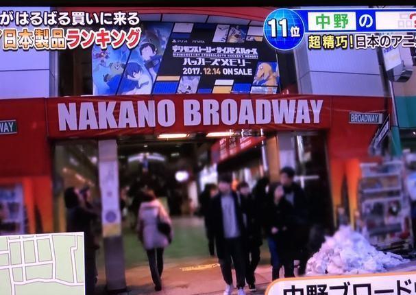 意想不到!最受国际游客喜爱的日本购物城市和商品排名 旅游资讯 第5张