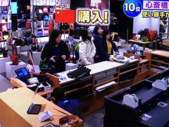 意想不到!最受国际游客喜爱的日本购物城市和商品排名 旅游资讯 第8张