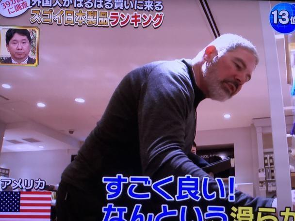意想不到!最受国际游客喜爱的日本购物城市和商品排名 旅游资讯 第2张