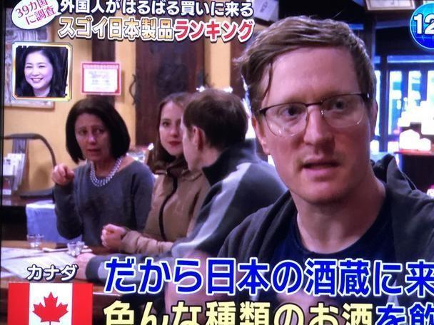 意想不到!最受国际游客喜爱的日本购物城市和商品排名 旅游资讯 第4张