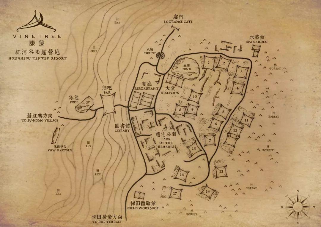 在云南康藤红河谷帐篷营地 寻找被世界遗忘的文明 旅游资讯 第22张