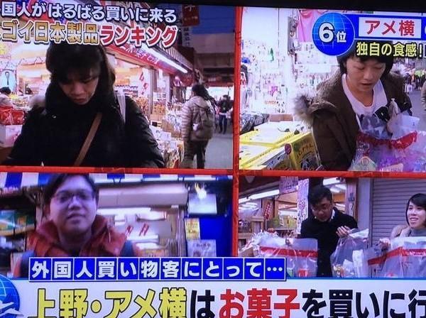 意想不到!最受国际游客喜爱的日本购物城市和商品排名 旅游资讯 第15张