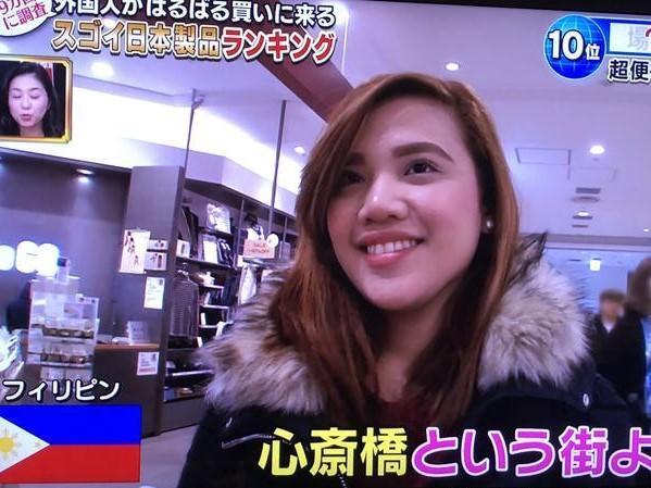 意想不到!最受国际游客喜爱的日本购物城市和商品排名 旅游资讯 第7张