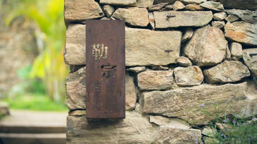 在云南康藤红河谷帐篷营地 寻找被世界遗忘的文明 旅游资讯 第15张