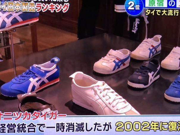 意想不到!最受国际游客喜爱的日本购物城市和商品排名 旅游资讯 第21张