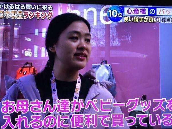 意想不到!最受国际游客喜爱的日本购物城市和商品排名 旅游资讯 第9张