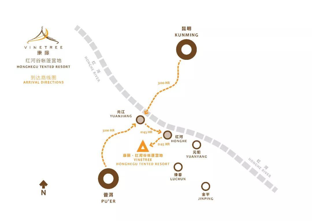 在云南康藤红河谷帐篷营地 寻找被世界遗忘的文明 旅游资讯 第8张