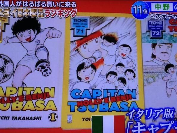 意想不到!最受国际游客喜爱的日本购物城市和商品排名 旅游资讯 第6张