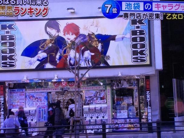 意想不到!最受国际游客喜爱的日本购物城市和商品排名 旅游资讯 第14张