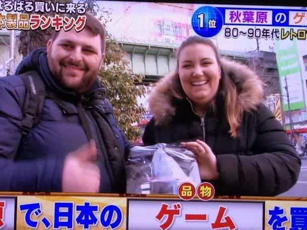 意想不到!最受国际游客喜爱的日本购物城市和商品排名 旅游资讯 第22张