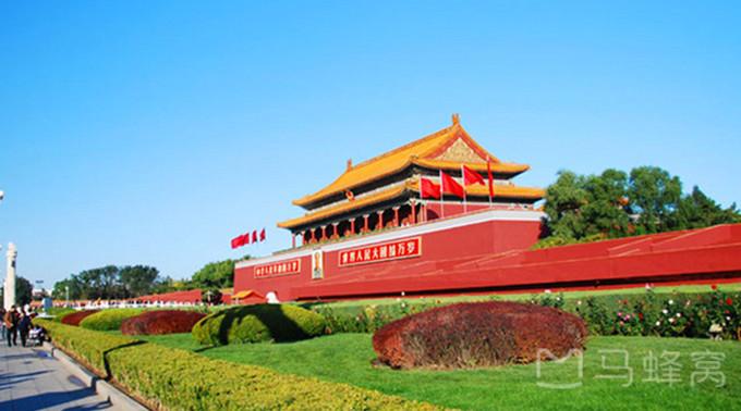 你和另一半还没去过天安门?看完这篇攻略圆你们一个北京梦! 国内攻略 第3张